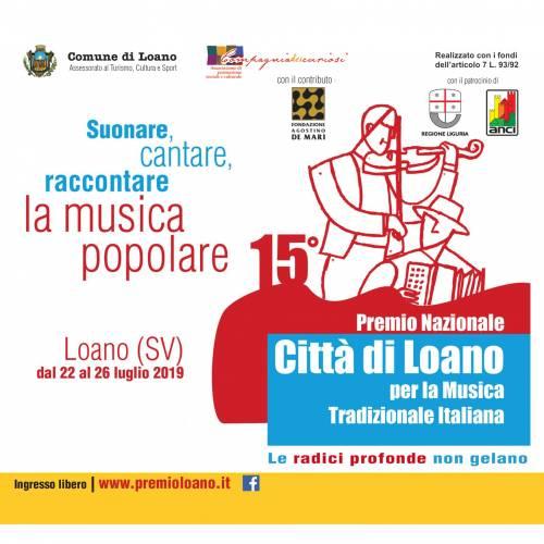 Premio Nazionale Città di Loano – Conferenza Stampa 18 Giugno